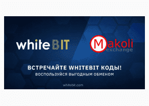 WhiteBIT News
